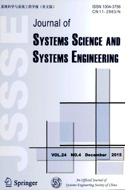 Journal of Systems Science and Systems Engineering杂志