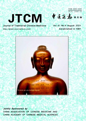 Journal of Traditional Chinese Medicine杂志
