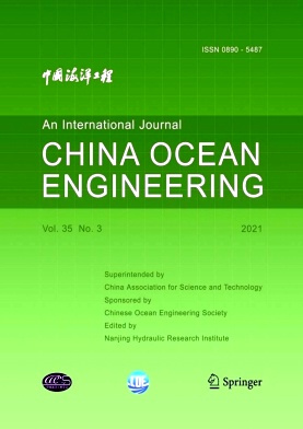 China Ocean Engineering杂志