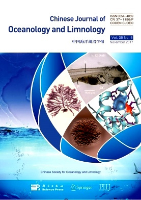 Chinese Journal of Oceanology and Limnology杂志