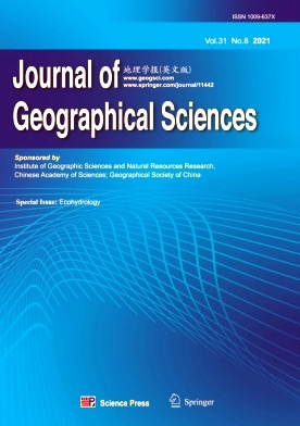 Journal of Geographical Sciences杂志