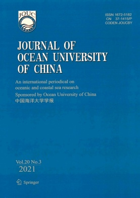 Journal of Ocean University of China杂志