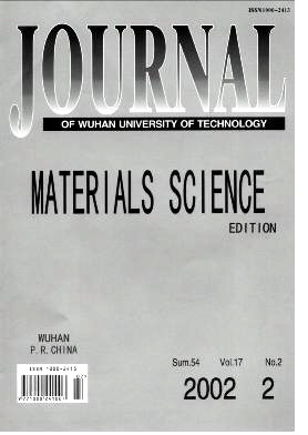 Journal of Wuhan University of Technology(MaterialsScienceEdition)杂志